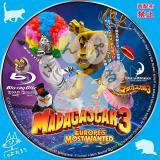 マダガスカル3_bd_02 【原題】Madagascar 3: Europe's Most Wanted