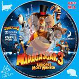 マダガスカル3_01 【原題】Madagascar 3: Europe's Most Wanted