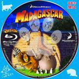 マダガスカル_bd_01 【原題】Madagascar