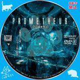 プロメテウス_02 【原題】Prometheus
