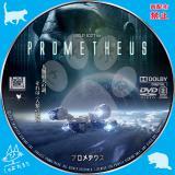 プロメテウス_03 【原題】Prometheus