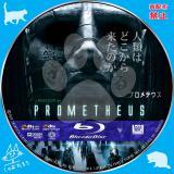 プロメテウス_bd_01 【原題】Prometheus