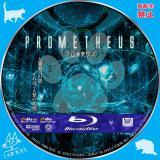 プロメテウス_bd_02 【原題】Prometheus