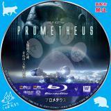 プロメテウス_bd_03 【原題】Prometheus