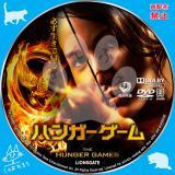ハンガー・ゲーム_02 【原題】The Hunger Games