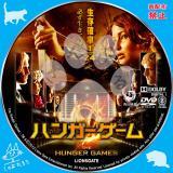ハンガー・ゲーム_03 【原題】The Hunger Games
