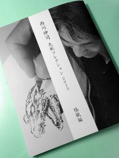 shikishibook1as.jpg