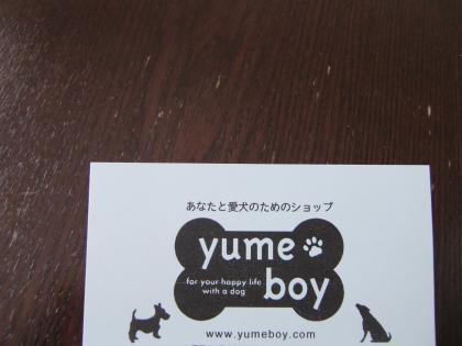yumeboyさん