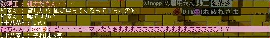 20070919220131.jpg