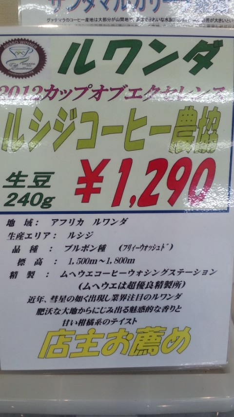 moblog_d2137493.jpg