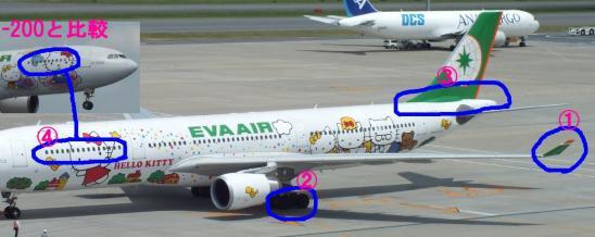 A330_sam.jpg