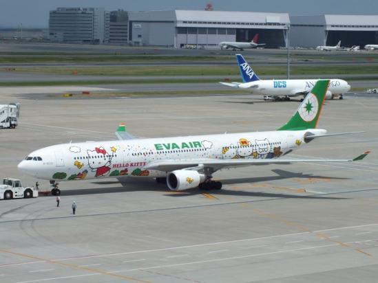 A333_BR.jpg