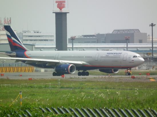 A333_SU.jpg