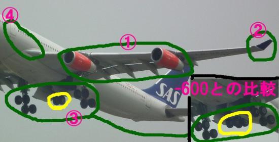 A340_sam.jpg