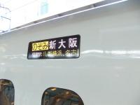 2012_1111osaka1.jpg