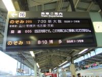 2012_1111osaka3.jpg