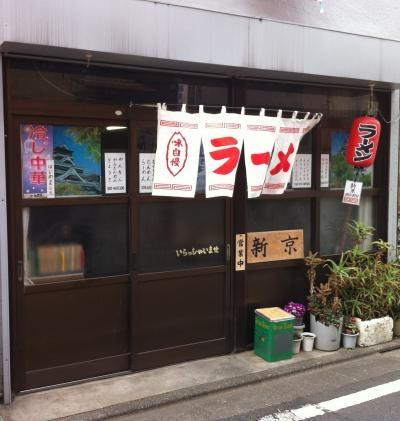 新京のれん_2_convert