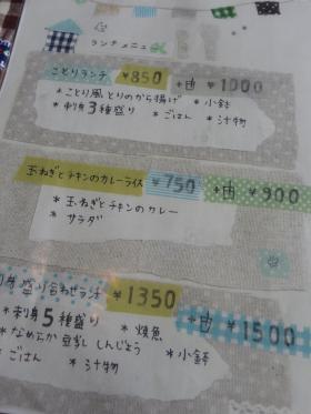 IMGP0742_convert_20120503215753.jpg