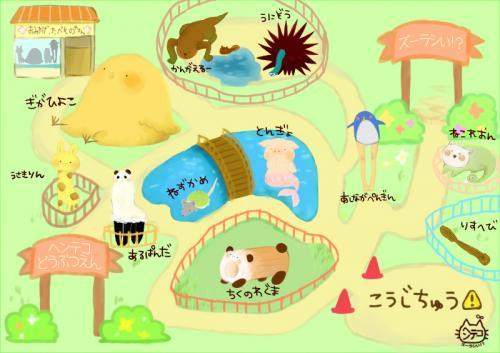 ヘンテコ地図