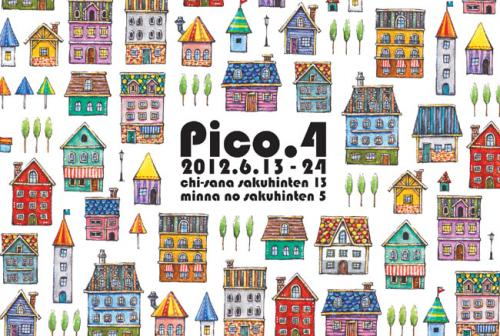 pico4_dm.jpg