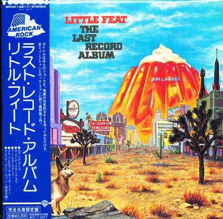 LAST-RECORD.jpg