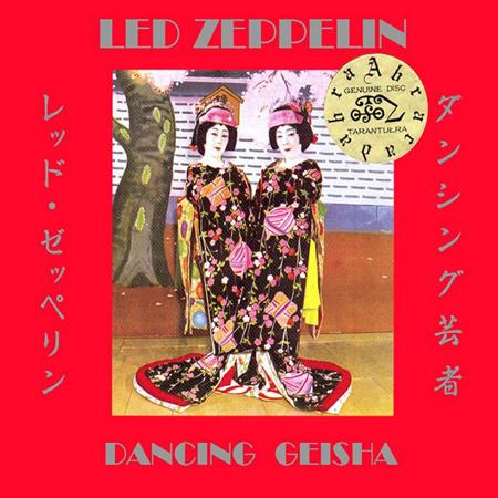 d-geisha.jpg