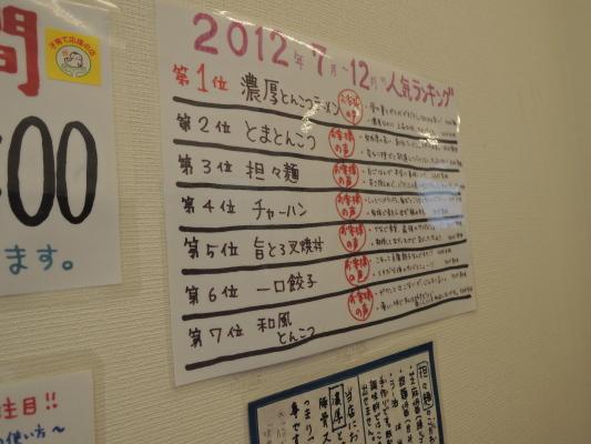 かなで食堂IMG_0003