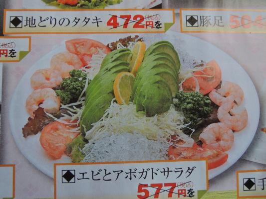 丸亀製麺IMG_0006
