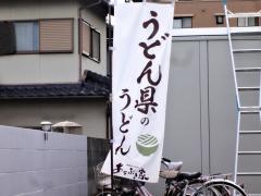 anabukiya101.jpg