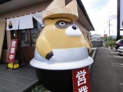 anabukiya102.jpg