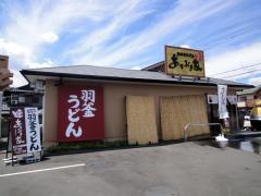 anabukiya103.jpg