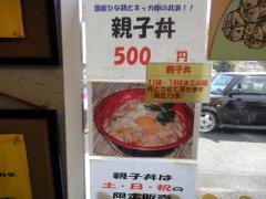 arumuoyako01.jpg