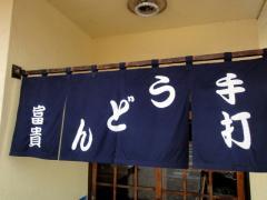 fuuki102.jpg