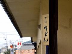 fuuki202.jpg