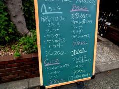gurihiro103.jpg