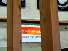 komugiya106.jpg
