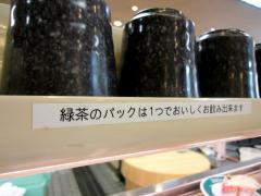 momozushi100.jpg