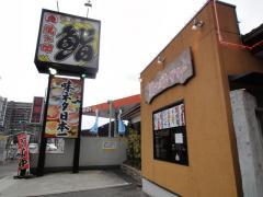 momozushi101.jpg