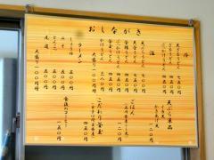 yoshizaki202.jpg