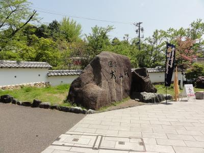 inuyama1