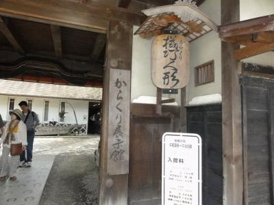 inuyama5