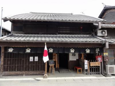 inuyama8