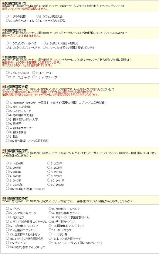 FC2ro1191.jpg