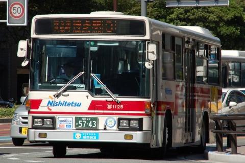 nishitetsu-1125.jpg