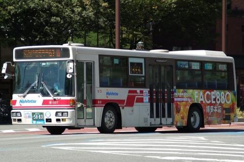 nishitetsu-1207.jpg