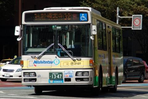 nishitetsu-2107.jpg