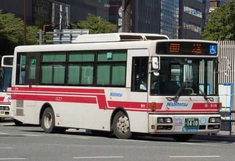 nishitetsu-2116.jpg