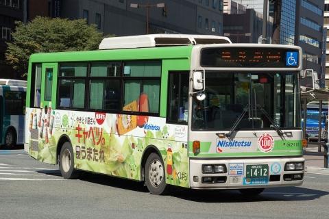 nishitetsu-2118.jpg