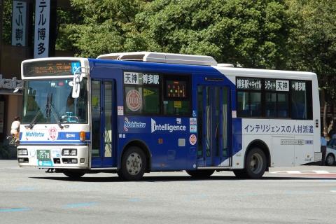 nishitetsu-2260.jpg