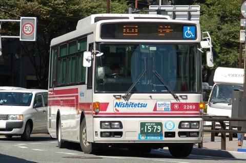 nishitetsu-2269.jpg